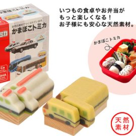 Tomy's car shaped fish cakes
