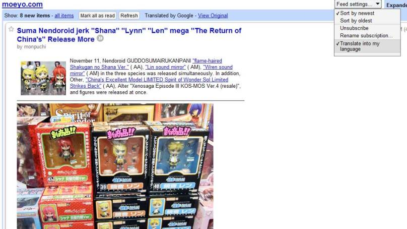 Translate Japanese feeds in Google Reader