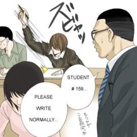 Studying in Japan just got easier
