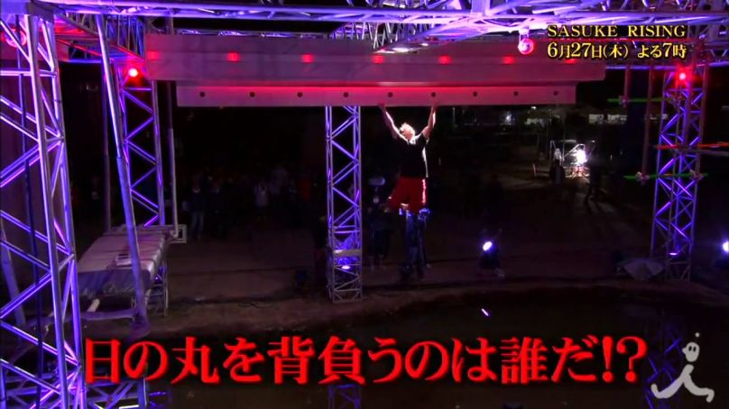 Sasuke 22 (Ninja Warrior) Spring 2009