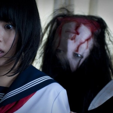 Want to live in a haunted house?
