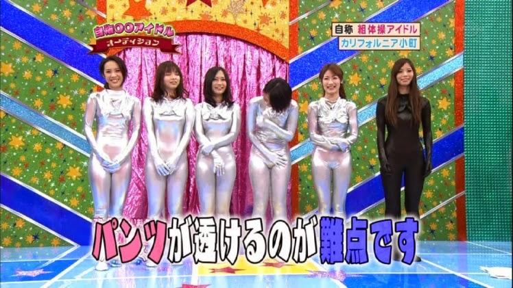 Live Japanese Streaming TV! – xorsyst com