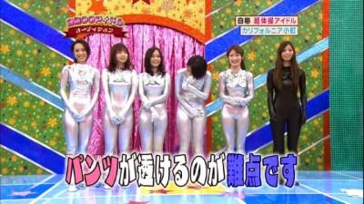 Japanese Streaming TV