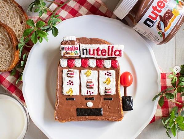 Japan unveils a Nutella vending machine!