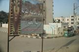 King Tut sign Luxor