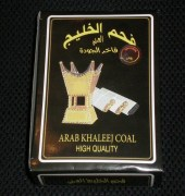 20130424XD-GooglImages-smoking-arab-khaleej-coal