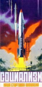 20131114XD-Googl-USSR-_02_ku-xlarge