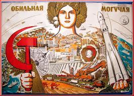 20131114XD-Googl-USSR-_09_images