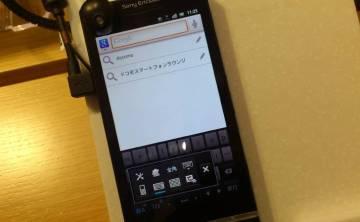 【NX】POBox・カメラ ハンズオン動画