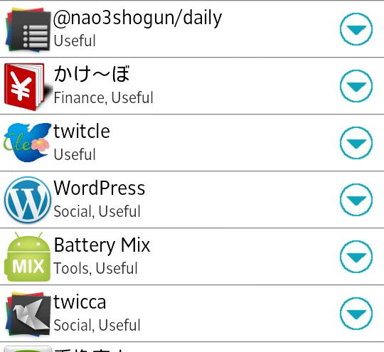 【Xperia GX・SX】動画で見る「買ったら入れておきたい必須アプリ」10選
