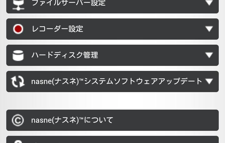 【コラム】Xperia × nasneのある生活