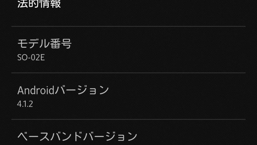 【Z】ソフトウェア・アップデート(ftf作成に向けた準備)