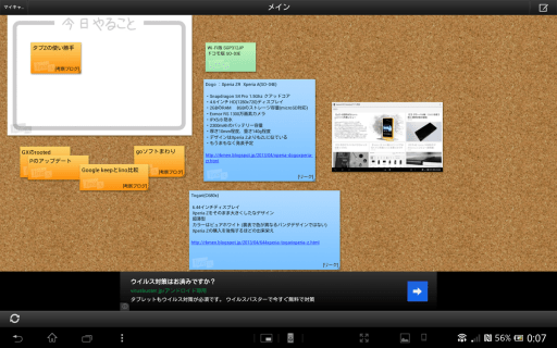 tablet-useful-app21
