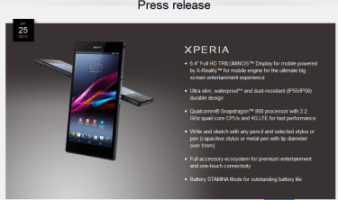【Z Ultra】Xperia Z Ultraの公式情報、他から見つけたマニア的発見ごと。