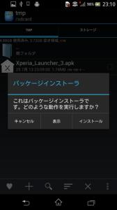 new-xperia-home04
