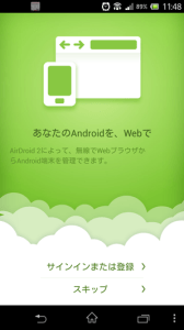 airdroid02