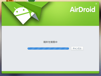 airdroid09