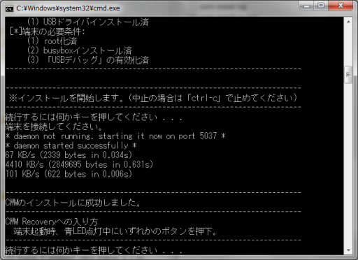 after-rooted-z02