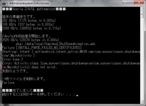 1click-root04