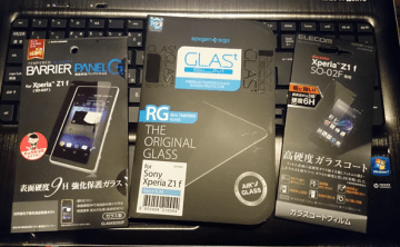 【Z1 f】ガラス製保護フィルムを比較してみる|Glas.t SLIMほか