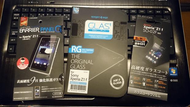 compare-glassfilm01
