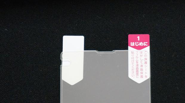 compare-glassfilm11