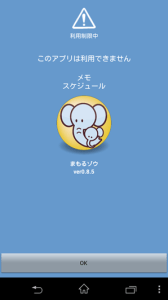 kids-smartphone15