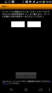 eyefi07
