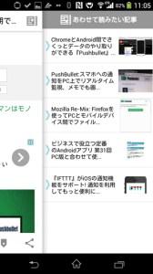 news-app08