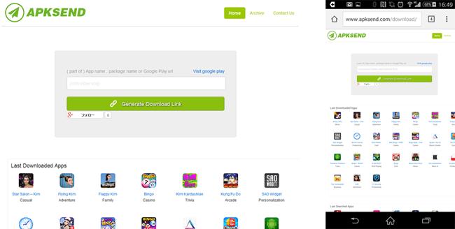 【Tips】ダウンロードできないアプリを端末単体でダウンロードす方法|APKSEND