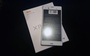 【Z3】au Xperia Z3(SOL26)がやってきた!(葛藤と契約と開封と)