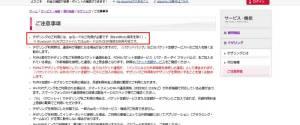 【MVNO】ドコモ系MVNOのSIMでテザリングできるか?を検証してみた⇒OK!!(追記有り)
