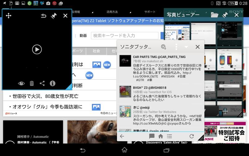 z3tc-small-app04