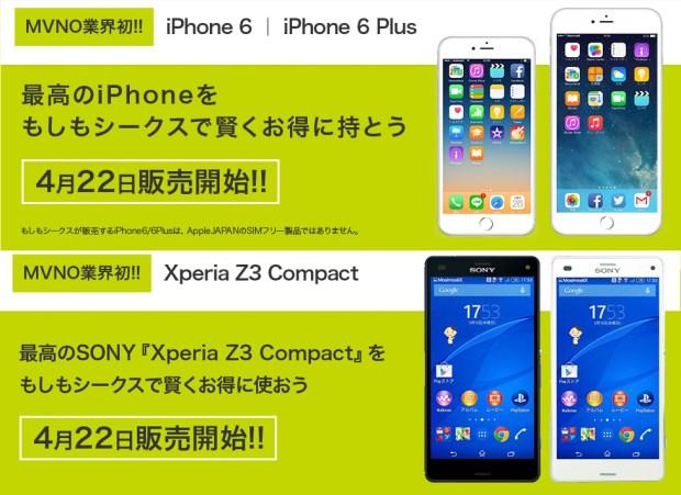 x-mobile-z3tc04