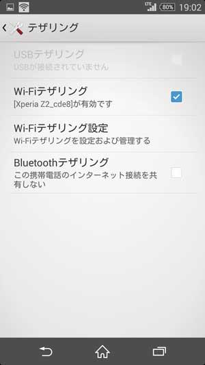 z3-z3c-no-update04