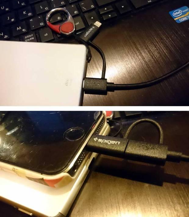 spigen-usb-cable05