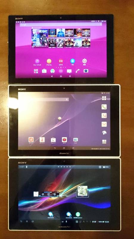 z4tablet-with-keyboard10