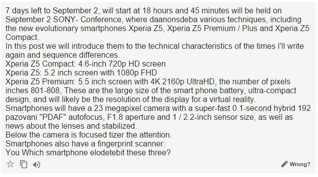 【Z5】9月2日発表される新型Xperiaは「Zシリーズ」の最終形か??