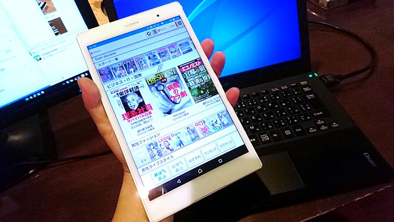 z3tc-best-tablet03