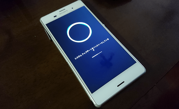 【SOL26】 Xperia Z3は素晴らしい!Android Nを焼いたらちゃんとアップデートしてくれるのはイイ!