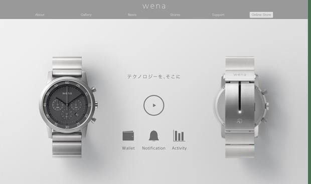 wena-wrist02