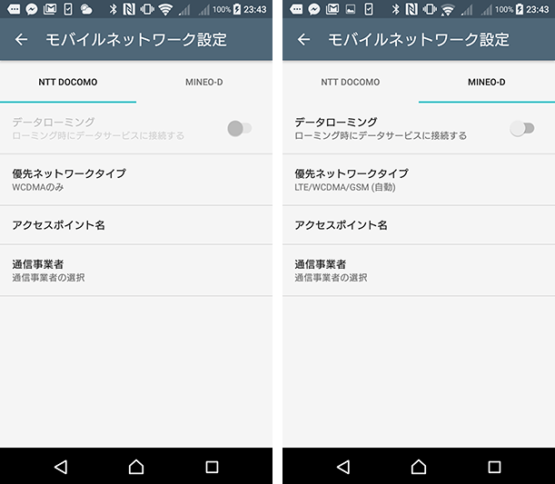 xa-xp-dual-comparison04