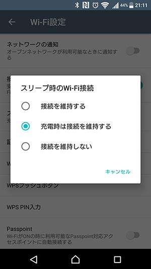 xp-bug07