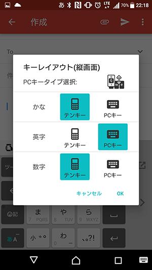 iphone-7-or-xperia-xz06