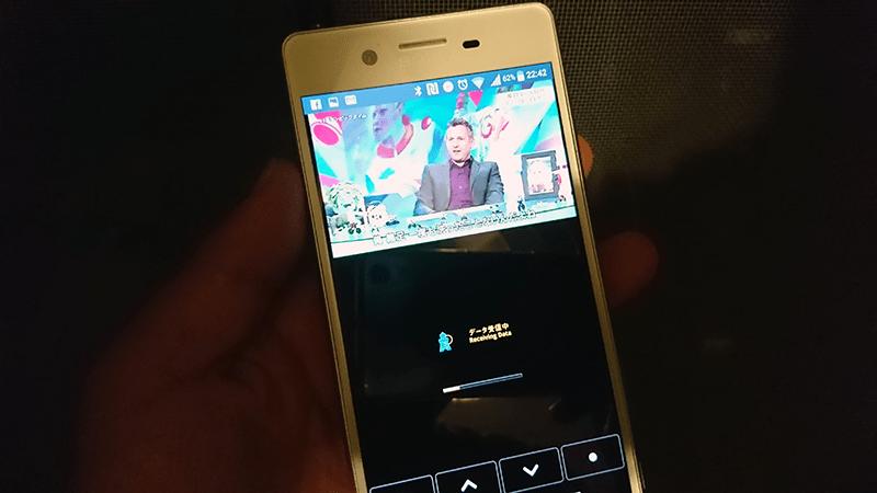 iphone-7-or-xperia-xz13