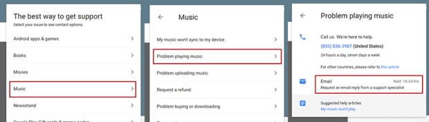 google-music-authentication-cancel08