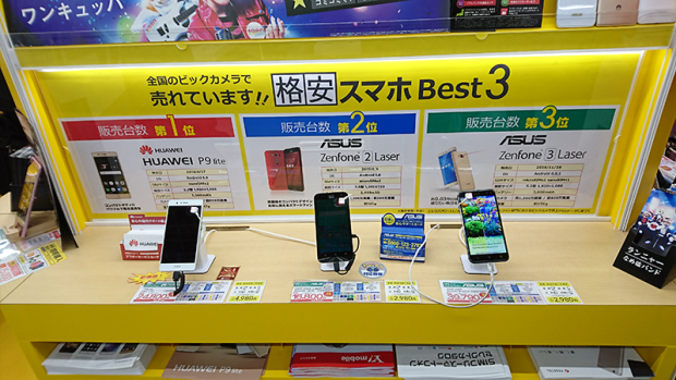 sim-free-smartophone05