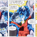 Lady Bamfs are ALSO terrible sex Smurfs. (Nightcrawler #4)