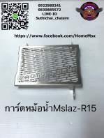 fb_img_1453957335235.jpg