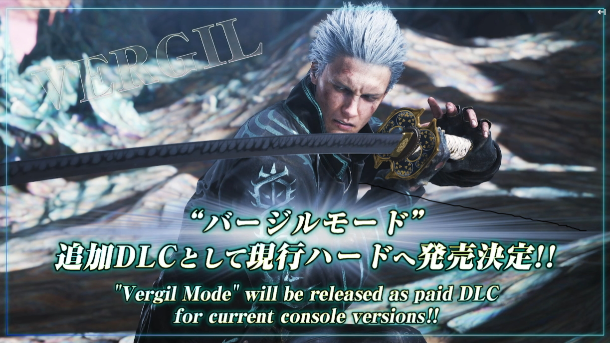 Vergil Is Coming to Devil May Cry 5 on PS4 and Xbox One via DLC